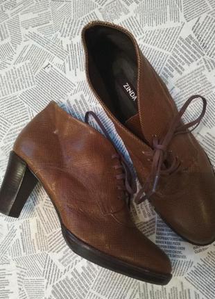 Ботинки натуральная кожа на шнуровке испания