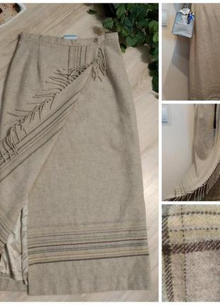 Натуральная шерсть.теплая стильная длинная юбка на запах