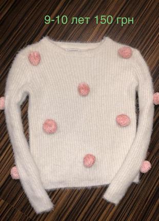 9-10 лет прикольный свитер