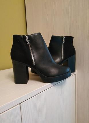 Ботинки newlook