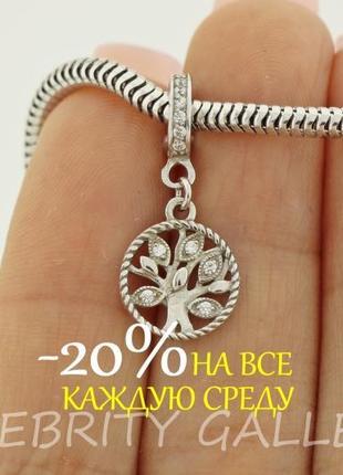 Шарм подвес для браслета пандора (pandora) серебряный i 400001 gd w серебро 925