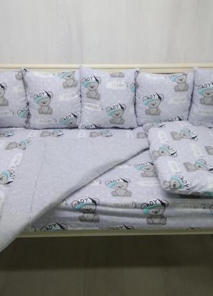 Комплект в кроватку для новорожденных мишки бой.