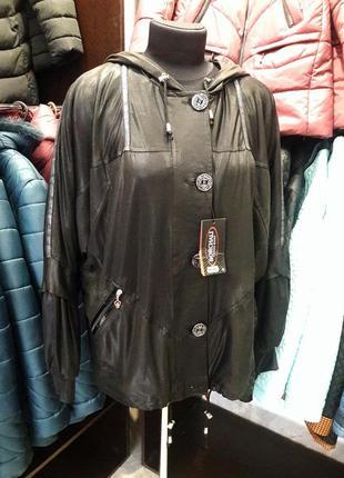 Куртка /пальто/накидка оверсайз