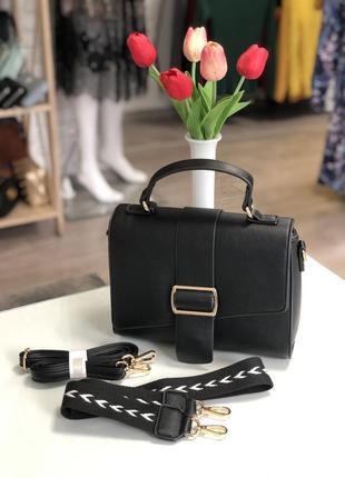 Чорна сумка з двома ремішками