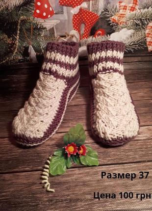 Вязаные женские носки - тапочки
