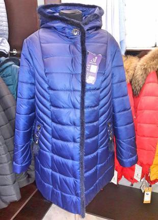 Куртка обшита норкою /зима сезонні знижки