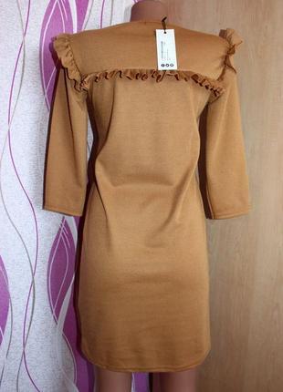 Стильное стрейчевое песочное платье туника с рюшами boohoo р. s