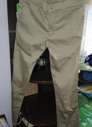 1+1=3 штани чоловічі