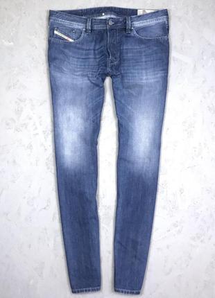 Мужские джинсы diesel industry larkee