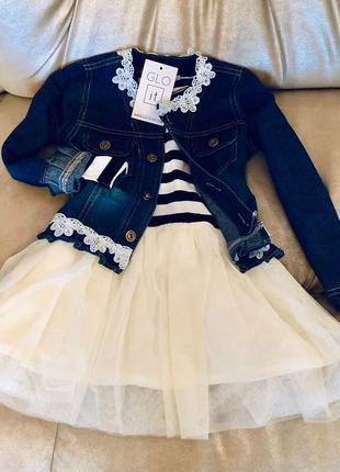 Набор для девочки платье и джинсовка курточка