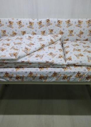 Комплект в кроватку для новорожденных т.м.миля