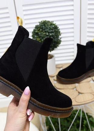 Замшевые демисезонные ботинки1 фото