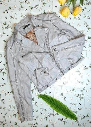 🌿1+1=3 фирменная кожаная куртка косуха starshocker, размер 50 - 52, большой размер