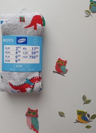 Колготочки з динозаврами для  мальчика колготки.