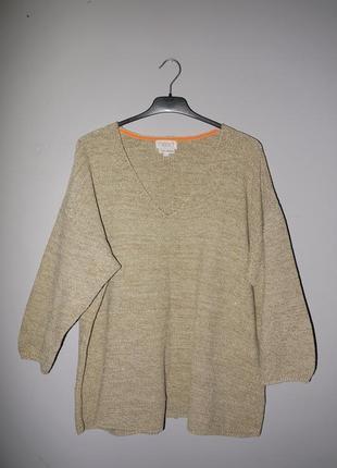 Бежевая вязаная кофта ( свитер ) хлопок , большой размер . с люрексом .