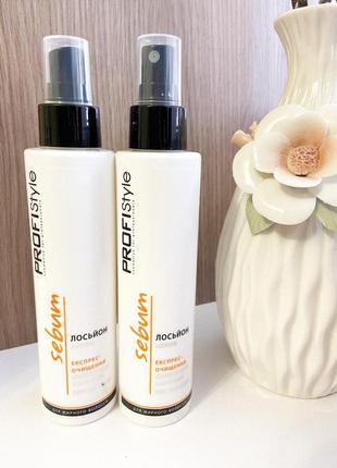 Лосьйон для волосся «експрес-очищення» від profistyle
