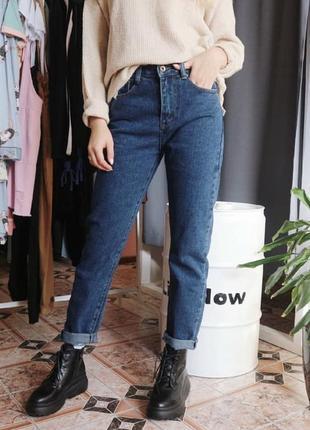 Новые стильные джинсы из качественного джинса красивого цвета