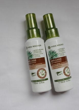 Сыворотка-термозащита против ломкости волос - ив роше yves rocher