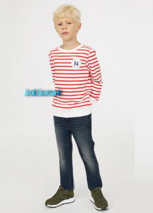 Качественные джинсы kids boy 1982 размер 134 см 8-9 лет