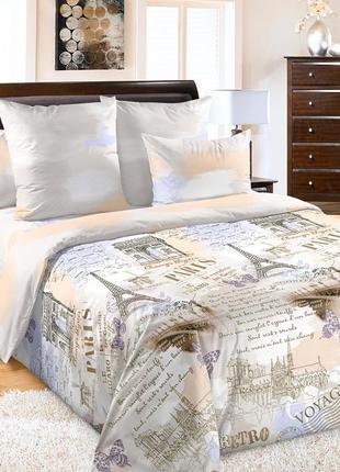 Вояж - постельное белье с парижем (перкаль, 100% хлопок)