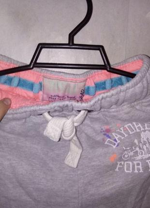Тёплые спортивные штаны на флисе 9-10лет