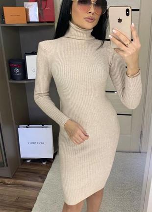 Платье гольф женское