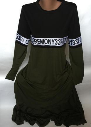 Крутое стильное платье в пол