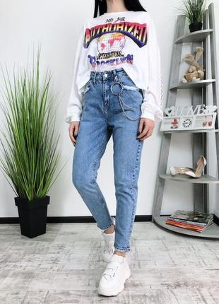 Джинсы мом момы высокая посадка в винтажном стиле винтаж