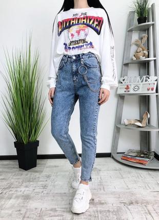Джинсы мом момы высокая посадка варенки в винтажном стиле винтаж