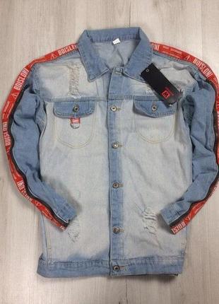 Без предоплаты! джинсовая куртка курточка джинсовка с лампасами синяя