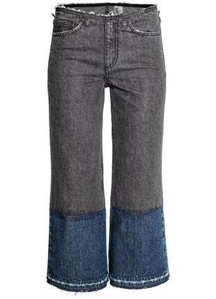 Трендовые джинсы кюлоты клёш широкие укороченные  h&m