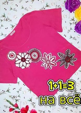 🌿1+1=3 стильная яркая розовая футболка хлопок marks&spencer, размер 52 - 54