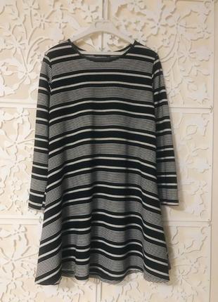Распродаю гардероб! красивое платье в полоску трапеция
