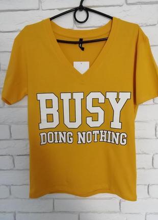 Стильнячая футболка