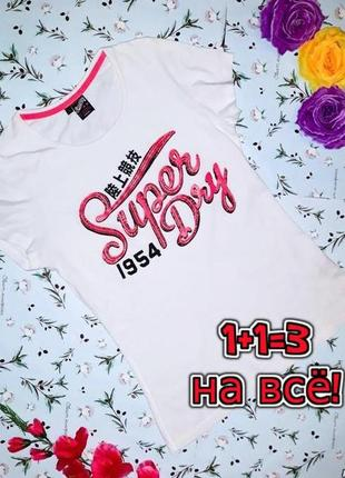 🌿1+1=3 стильная фирменная белая футболка superdry хлопок, размер 46 - 48