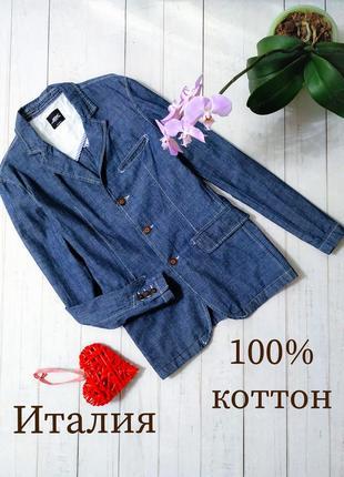 Двубортный коттоновый пиджак блейзер, жакет италия jdc. 100% коттон. распродажа !!! 🔥🔥🔥