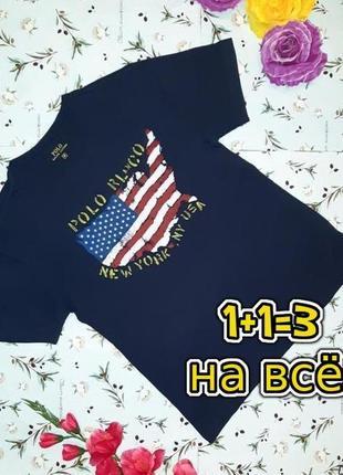🌿1+1=3 крутая фирменная синяя футболка ralph lauren хлопок, размер 44 - 46