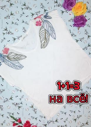 🌿1+1=3 оригинальная белая футболка с вышивкой цветами steps, размер 52 - 54