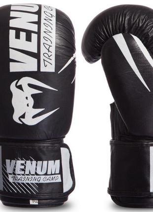 Кожаные боксёрские перчатки