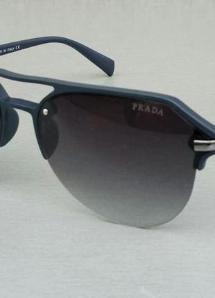 Prada очки капли унисекс солнцезащитные в синей матовой оправе