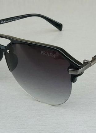 Prada очки капли унисекс солнцезащитные черные с градиентом