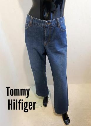Стильные качественные джинсы ,высокая посадка.