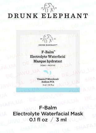 Антивозрастная маска с электролитами drunk elephant f-balm electrolyte waterfacial mask