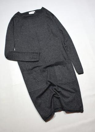 Сіре зручне плаття-джемпер оверсайз у зручній довжині