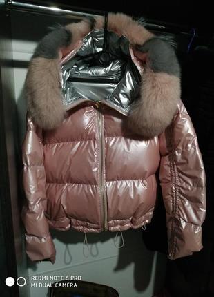 Куртка- пуховик оверсайз