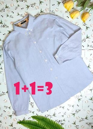 🌿1+1=3 фирменная нежно-голубая рубашка блуза блузка из хлопка burberry, размер 52 - 54