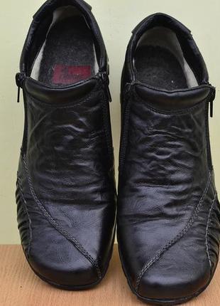 Кожаные ботинки на весну rieker 41 р.