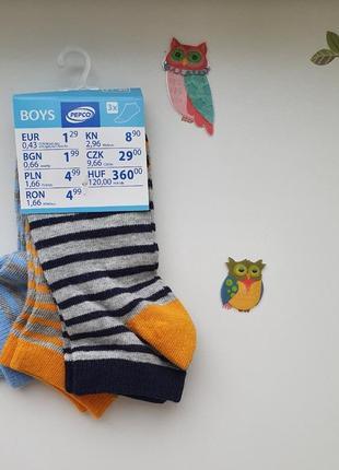 3 пари набор.носочки. носки разноцветные полосатые