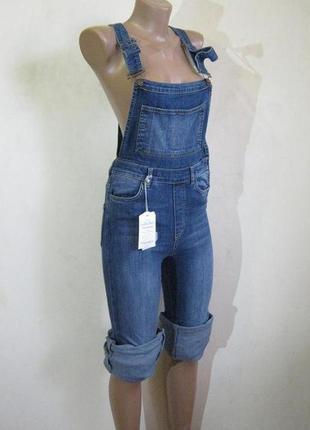 Комбинезон pull & bear новый арт.230 + 2000 позиций магазинной одежды