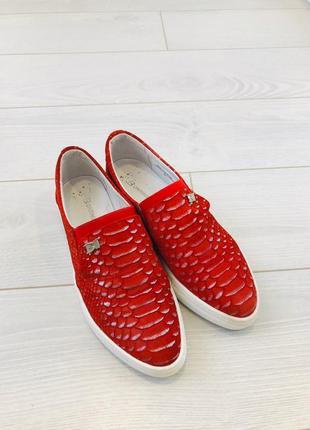 Кожаные слипоны bontimes туфли кеды